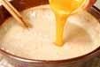麦トロごはんの作り方4
