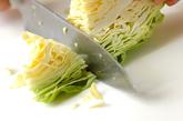 ジャコと春キャベツのパスタの作り方1