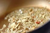 ジャコと春キャベツのパスタの作り方2