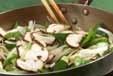 チキンカツ丼・ゴマ風味の作り方4