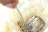 長芋のタラコサラダの作り方1