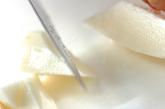 長芋のタラコサラダの下準備1