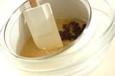 パイナップルのシロップ漬けの作り方2
