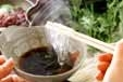 鶏の水炊きの作り方3