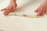 ブルーベリーベーグルの作り方10