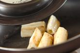 焼きレンコンの明太ソースがけの作り方1
