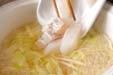 タラのカレースープの作り方1
