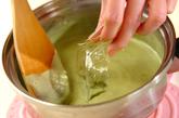 抹茶ババロワの作り方5