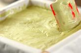本格抹茶カステラの作り方11