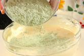 本格抹茶カステラの作り方6