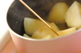 シンプルジャガバターの作り方1