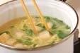 とろとろかき玉汁の作り方2