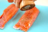 鮭のネギみそホイル焼きの作り方1