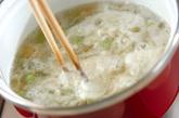 サヤエンドウのスープの作り方2