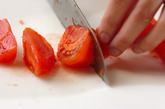 ひんやりトマトの作り方3