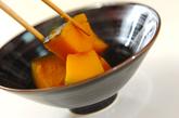 ほくほくカボチャの煮物の作り方2