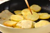 ジャガとサラミの炒め物の作り方1