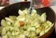 ナスと豆腐のスープの作り方1