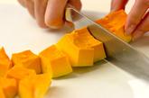 カボチャのピューレ・パンプキンマフィンの作り方1