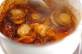 ホタテの照り煮の作り方1