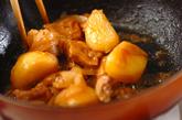 鶏とジャガイモの煮物の作り方4