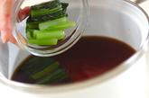 小松菜と油揚げの煮浸しの作り方2