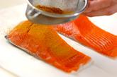 米ナスと鮭のソテーの下準備2