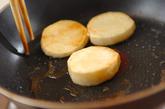 ネギ大和芋バター焼きの作り方1