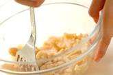 白花豆のゴマ白玉団子の下準備1