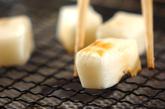焼き餅のトロトロ白みそ汁の下準備1