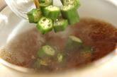 オクラのふんわり卵汁の作り方1