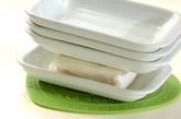 カロリーオフ豆腐ドライカレーの下準備1