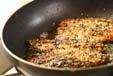 イワシのセサミ焼きの作り方2