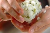 長芋と漬け物のおにぎりの作り方1