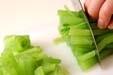 青菜のおかか和えの下準備1