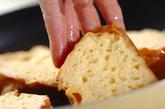 小豆フレンチトーストの作り方2