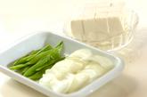 キヌサヤと豆腐のみそ汁の下準備1