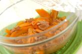 ニンジンとツナの温サラダの作り方1
