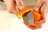 オレンジのグラニュー糖焼きの下準備1