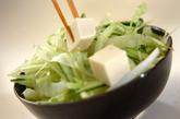 豆腐と野菜のシャキシャキサラダの作り方1