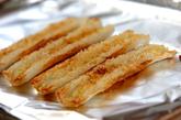 ちくわのチーズパン粉焼きの作り方1