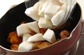 鶏と大根の中華煮の作り方1