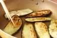 ナスとひき肉のグラタンの作り方1