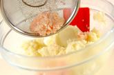 カニポテトサラダの作り方1