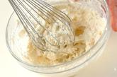 菜の花とベーコンの白和えの作り方1