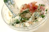 菜の花とベーコンの白和えの作り方2