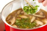 豆腐とエノキのみそ汁の作り方2