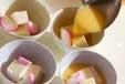 あんかけ茶わん蒸しの作り方1
