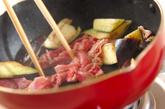 野菜たっぷり豚肉のみそ炒め丼の作り方1
