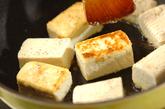 豆腐のあんかけステーキの作り方1